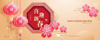 Chinese New Year, The Year of The Pig stock photography