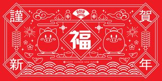 2019 Chinese New Year, Year of Pig Vector banner royalty free illustration
