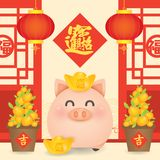 2019 Chinese New Year, Year of Pig Vector with cute piggy with gold ingots, tangerine, scroll and lantern. vector illustration
