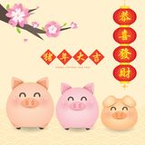 2019 Chinese New Year, Year of Pig Vector with happy piggy family with lantern couplet and blossom tree. royalty free stock images
