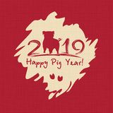 Chinese New Year 2019. Pig, vector illustration. Chinese New Year 2019. Greeting card. Pig, traditional symbol by eastern calendar. Painting calligraphy. Vector vector illustration