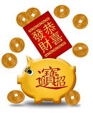 Chinese New Year Piggy Bank with Red Packet. Chinese New Year Piggy Bank Illustration with Red Packet Gold Coins on White Royalty Free Stock Photography