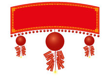 Chinese New year plate Royalty Free Stock Image