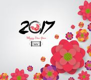 Chinese New Year 2017 - plum blossom Background Stock Photography