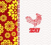 Chinese New Year 2017. Plum blossom and rooster background.  Royalty Free Stock Images