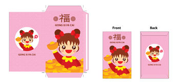 Chinese new year pocket design Stock Photography