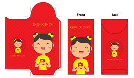 Chinese new year pocket design Royalty Free Stock Photos