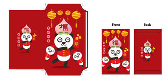 Chinese new year pocket design Stock Images