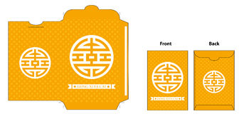 Chinese new year pocket design Royalty Free Stock Image