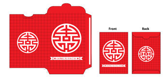 Chinese new year pocket design Royalty Free Stock Photography