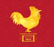 Chinese new year 2017. Polygonal rooster.  Stock Photos