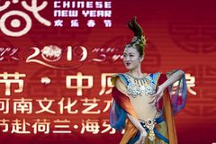 Chinese New Year 2019 - Portrait. Chinese show and stage performance by Art group from Henan Province China in the city hall premise celebrating the Chinese new stock image
