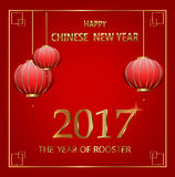 Chinese New Year postcard. Lanterns and golden letters. Stock Photography
