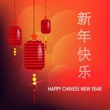 Chinese New Year postcard. Paper lanterns on blurred bright red background. Stock Images