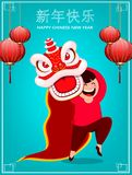 Chinese New Year postcard with traditional lion vector illustration