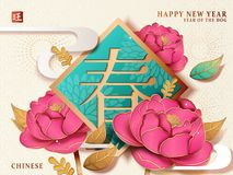 Chinese New Year poster. Spring word in Chinese on fuchsia spring couplet and paper art peony elements, prosperous in Chinese on upper left Stock Photo