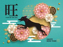 Chinese New Year poster. Year of the dog decoration, lovely black dog jumping up with paper art style flowers, prosperous and wish you good luck in Chinese Stock Image