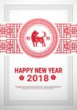 Chinese New Year 2018 Poster With Copy Space And Red Dog as 2018 Zodiac Symbol vector illustration