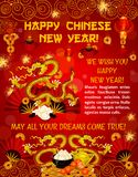 Chinese New Year poster with dancing golden dragon. Chinese New Year festive poster with dancing golden dragon. Oriental Spring Festival dragon greeting card vector illustration