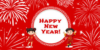Chinese New Year poster with fireworks. Illustration Royalty Free Stock Image