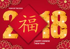 Chinese New Year. A poster with floral figures and a hieroglyph. Of blessing on a rhombus. Red background with flowers.Vector illustration royalty free illustration