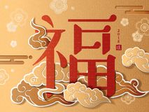 Chinese New Year poster Stock Photos