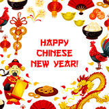 Chinese New Year poster for greeting card design Stock Photos