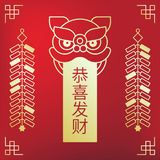 Chinese new year poster with lion dance head. Fire crackers, and Chinese alphabet, `gong xi fa cai` meaning wishing wealthy Stock Photos
