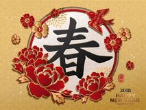 Chinese New year poster. Spring in Chinese calligraphy with paper art peony and bird, red and golden color stock illustration
