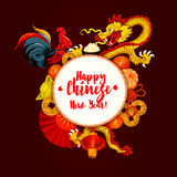 Chinese New Year poster for Spring Festival design Stock Image