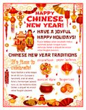 Chinese New Year poster of Spring Festival holiday. Chinese New Year festive poster of Oriental Spring Festival holiday traditions. Dragon, zodiac dog and red Stock Image