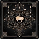 Chinese new year 2019 posters with hieroglyph Translation: Pig. Happy New Year, 2019 the year of the Pig. Vector illustration. With a stylized pig and lettering royalty free illustration
