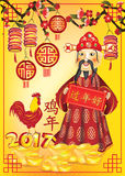 Chinese New Year 2017 printable greeting card with God of Wealth. Greeting card for Chinese New Year: Congratulations and Prosperity; Year of the Rooster Royalty Free Stock Photo