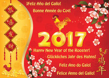 Chinese New Year 2017 printable greeting card in many languages Stock Photography