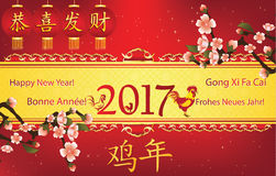 Chinese New Year 2017, printable greeting card. Text translation: Happy New Year Chinese, English, French, German Year of the Rooster. Contains also cherry stock illustration