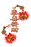 Chinese new year prosperity greetings Royalty Free Stock Photos