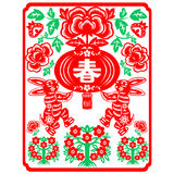 Chinese New Year rabbit Royalty Free Stock Photos
