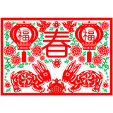 Chinese New Year rabbit Royalty Free Stock Image