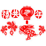 Chinese New Year rabbit Stock Image