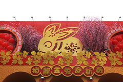 Chinese New Year of the Rabbit royalty free stock photos