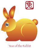 Chinese New Year of the Rabbit Zodiac Stock Photography