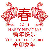 Chinese New Year Rabbits Holding Spring Symbol Royalty Free Stock Photo