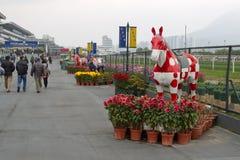 Chinese New Year Raceday Stock Photo