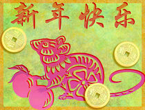 Chinese New Year of the Rat. Illustrated cut paper design of a rat with mandarin oranges and coins with Happy New Year in calligraphy Stock Illustration