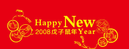 Chinese New Year of the Rat Royalty Free Stock Photos