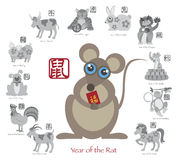 Chinese New Year Rat Color with Twelve Zodiacs Vector Illustration Stock Images