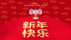 Chinese new year rat funny animal costume card