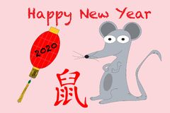 Chinese New Year of the Rat 2020 illustration Royalty Free Stock Photo
