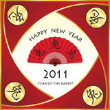 Chinese New year red. Happy new year wishes for Chinese Year of the Rabbit 2011. Chinese style with symbols for a rabbit and fan icon. A Stock Photos