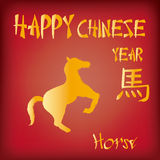 Chinese new year Stock Photos